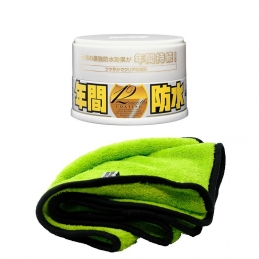 Pack protection 1an light - Soft99 / ValetPRO